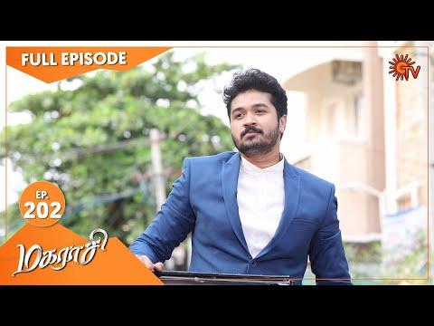 Magarasi - Ep 202 | 15 Oct 2020 | Sun TV Serial | Tamil Serial
