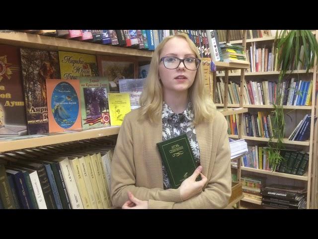 Изображение предпросмотра прочтения – МарияШведова читает произведение «Поэза сострадания» И.В.Северянина