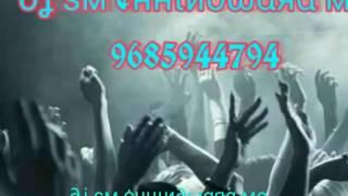 Asiq sirendar hua dhol mix dj sm chhindwara mp