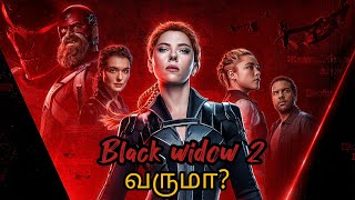 #blackwidow #tamil black widow 2 is coming ?