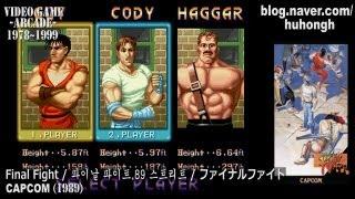 (1989~1990) Arcade Retro TOP Game 고전게임 오락실 ゲームセンター集