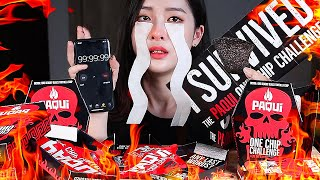 Download Mp3 Korean Paqui One Chip Challenge🔥1,569,300shu The World's Hottest Reaper Pepp Gudang lagu