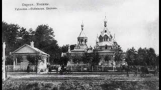 Путешествие в посёлок  Удельная - ''маленький русский Париж'' 