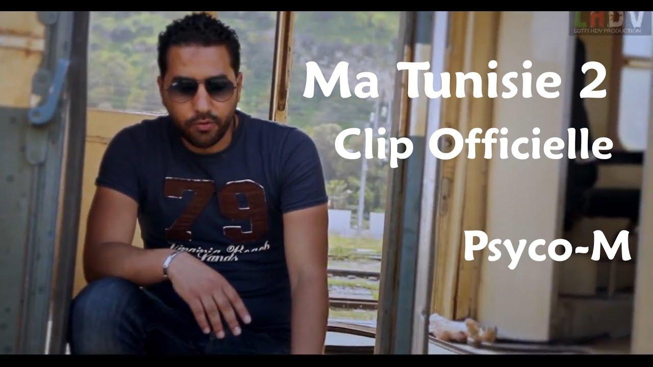 psyco m ma tunisie
