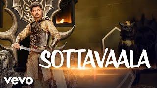 Puli - Sottavaala Lyric | Vijay, Shruti Haasan, Hansika Motwani | DSP | Chimbu Deven