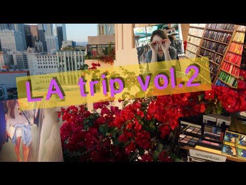 LA TRIP VOL.2 〜とりちゃんロス旅行〜[スペゲスさん編]
