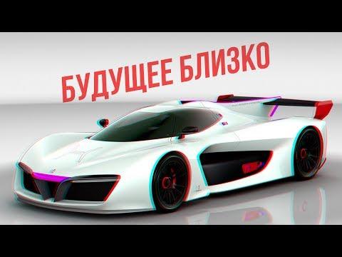 Наука и технологии России - Национальный Информационный
