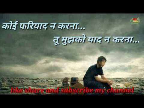 Nahi rukti teri yaad aati h, status video