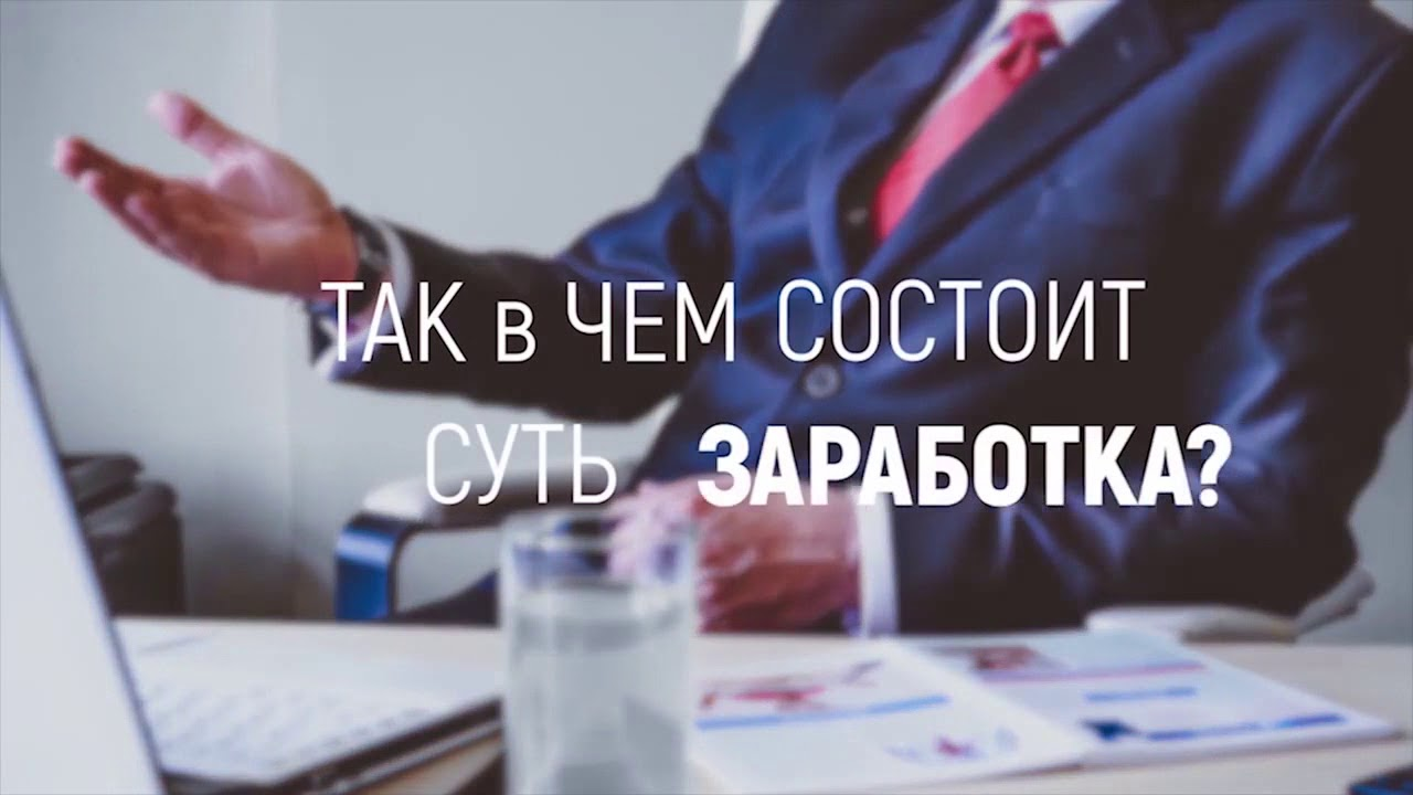 Как быстро заработать 350 рублей в интернете заставки на стол спорт зимние виды спорта