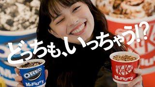 SHAKA SHAKA TO LOVE 第2弾です。 ちょうど、歯磨き粉が切れたので、ORA2 はじめましたww 千奈美に、小生、キットカット派です。