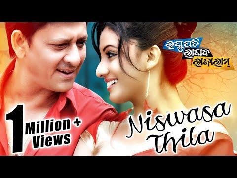 NISWASA THILA | Romantic Film Song I RAGHUPATI RAGHAV RAJA RAM I Sarthak Music