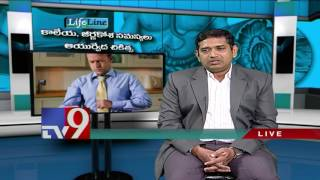Liver & Digestive Tract issues - Ayurvedic treatment - Lifeline - TV9