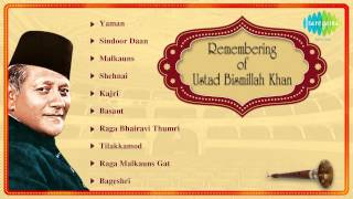 Remembering of Ustad Bismillah Khan | Classical Instrumental Music Box