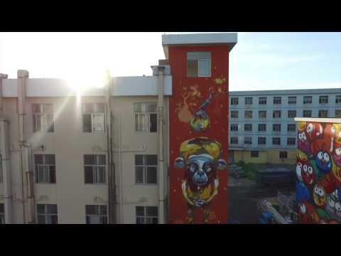 JARDIN ORANGE walls Sofunland