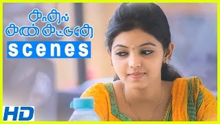 Kadhal Kan Kattudhe Movie Scenes | Athulya is not interested to sell the bike