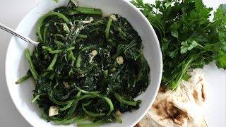 How To Sauté Mandak Chrysanthemum - Vegetarian Recipe - Heghineh Cooking Show