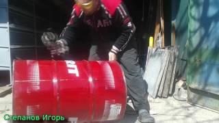 Как правильно вскрыть металлическую бочку 200 литров  чтобы сохранить целой крышку(, 2016-11-20T17:40:20.000Z)