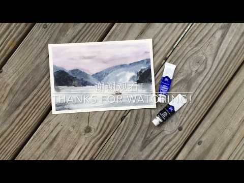 Watercolor Painting Simple and Easy Landscape For Beginners 冷色调山水