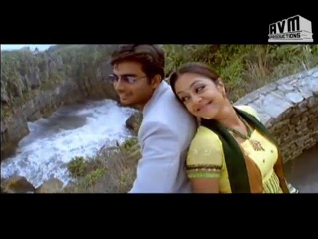 Penne Neeyum Penna Song - Priyamana Thozhi; Madhavan, Jyothika