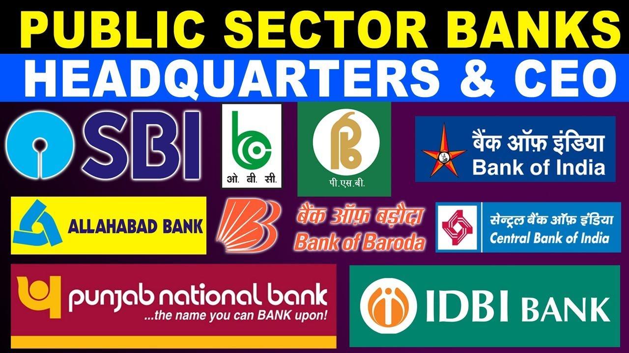 Public Sector Banks CEO & Headquarters 2018 l Banks in Indian l Banking l SSC l  UPSC