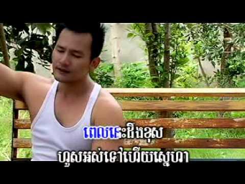 005 Os Ou Kas Kail Karaoke  MPEG1 VCD PAL