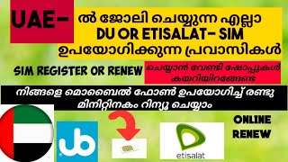Etisalat Packages 2019