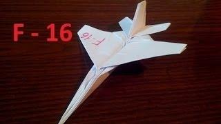Самолет оригами истребитель F - 16 (Tadashi Mori), Origami airplane fighter F - 16