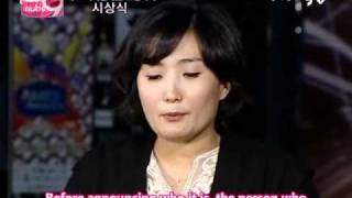 Park Kyunglim's Wonderful Outing - SNSD [11.23.07] (en) 4/4