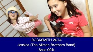 Audrey (10 years old) plays Bass - Jessica - The Allman Brothers Ba...