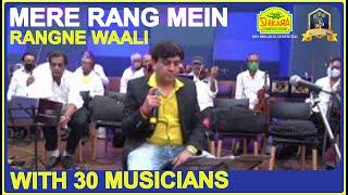 Mere Rang Me Rangne Waali I मेरे रंग में रंगने वाली I Maine Pyar Kiya I Raam Laxman I S P B I Viveck