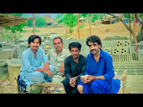 Shaman Ali Mirali | Katra Bhutto Marenda | PPP Party New Song 2018