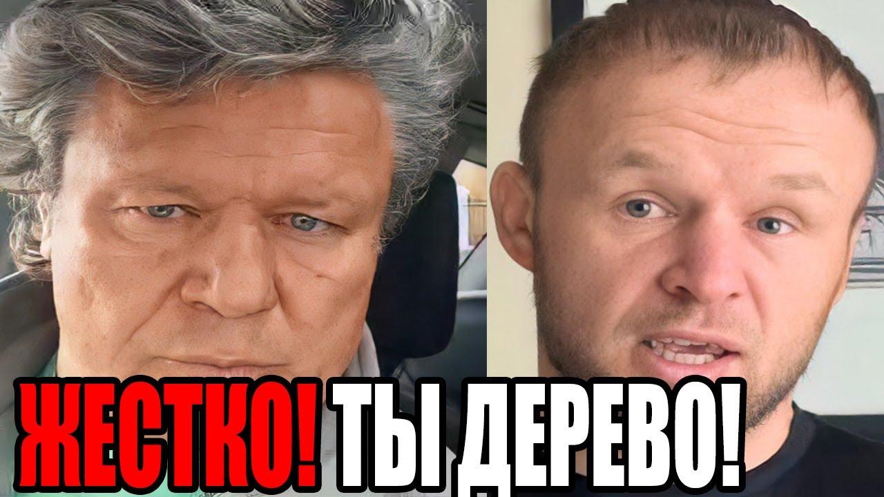 ОЛЕГ ТАКТАРОВ ШЛЕМЕНКО ДЕРЕВО!