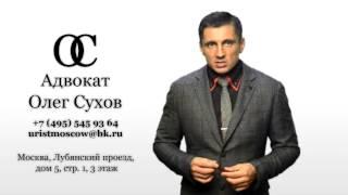 видео Договор дарения квартиры