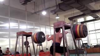 Tian Tao Back Squat 280kg x 2