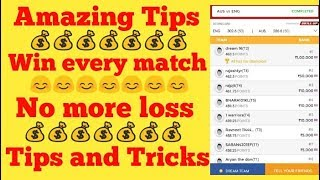 Win Every Match dream11 Tips and Tricks.