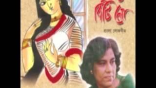 Jayo Jayo Ma Manosa.........Swapna Chakraborty