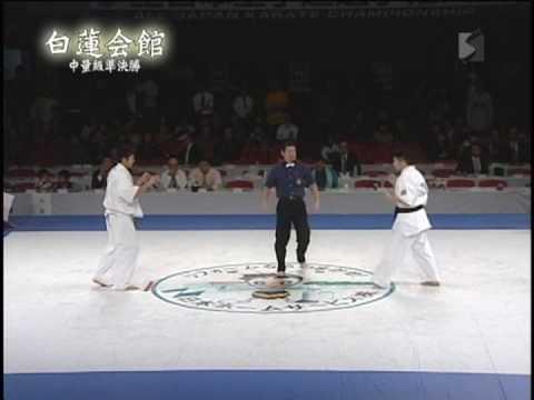 白蓮会館2006全日本大会 中量級準決勝 平木vs北濱