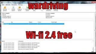 Как мы пароли от Wi Fi ломали (расшифровывали)