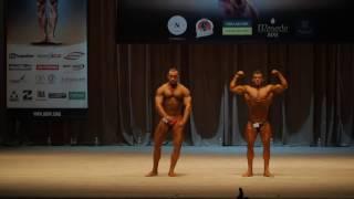 Чемпионат Украины UBPF 2016 | Юниоры