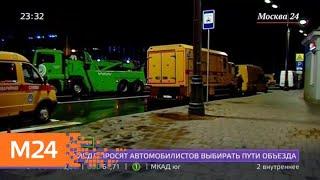 Под воду ушел Новокрымский проезд и его пересечение с Остоженкой - Москва 24