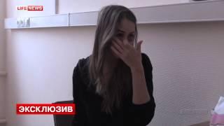 Московский предприниматель жестоко избил свою девушку