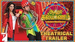 Tamil: Aaha Kalyanam - Official Trailer | Nani | Vaani Kapoor