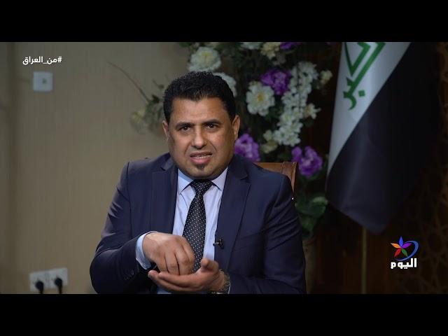 من العراق: مع النائب في البرلمان العراقي وعضو لجنة النزاهة النيابية صباح العگيلي