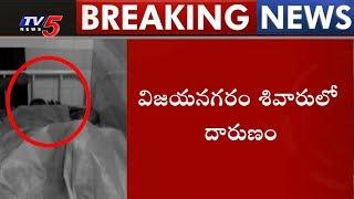 బీఈడీ విద్యార్థిని పై దాడి | Attack on Girl Student | TV5 News