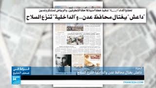 صحيفة الحياة: