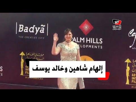 إلهام شاهين تحيي الجمهور وخالد يوسف يظهر في «القاهرة السينمائي»  - نشر قبل 20 ساعة