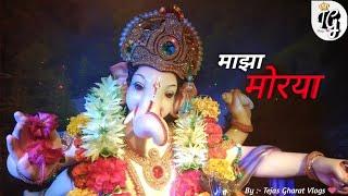 Majha Morya (Preet Bandre song) Chandani patavar baisavila mazya ladakya morya la, Ganapati Song