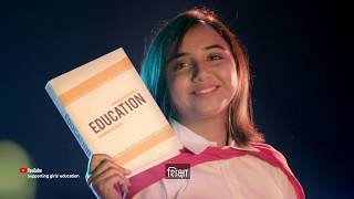 MostlySane Supports Girl's Education (HI)