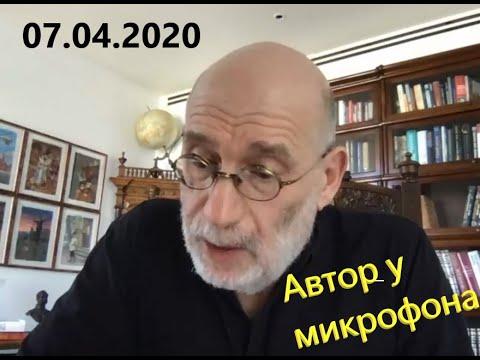 Борис Акунин Мир и война. аудиокнига читает автор