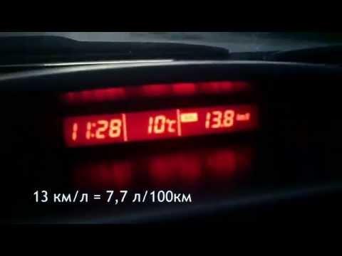 Suzuki Grand Vitara 2.0 АТ Расход топлива при 70 км/ч